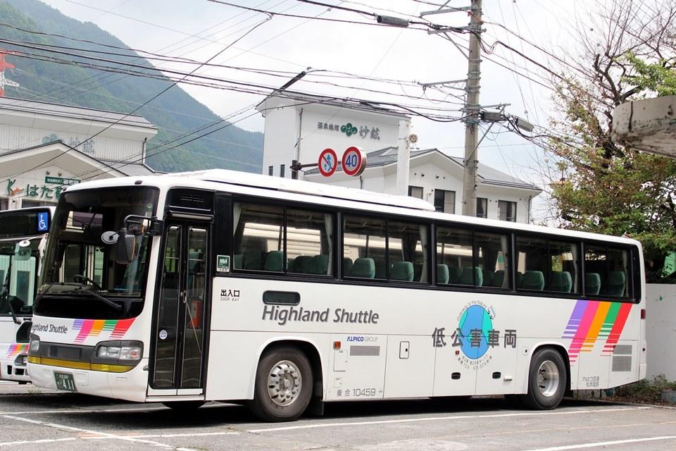 アルピコ交通 10459