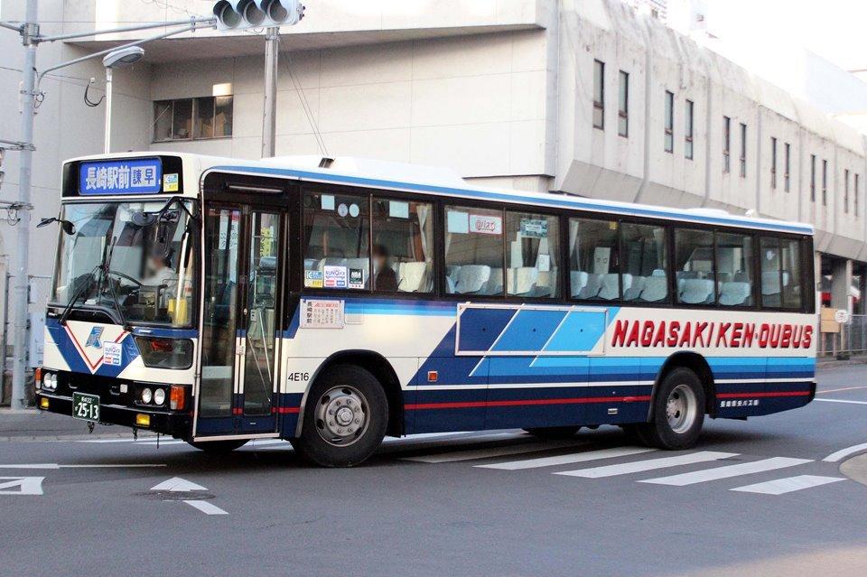 長崎県央バス 4E16