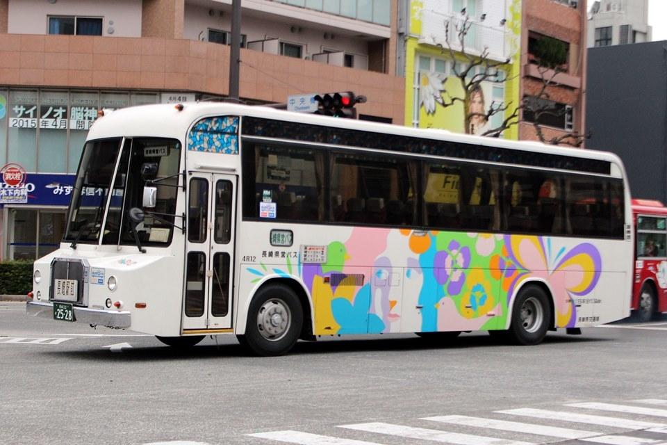 長崎県交通局 4R12