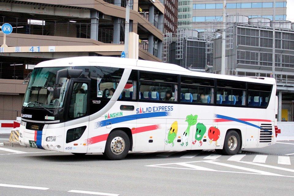 阪神バス 456