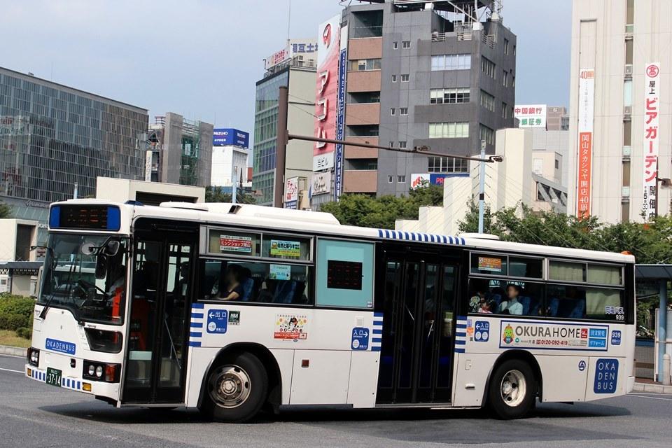 岡山電気軌道 939