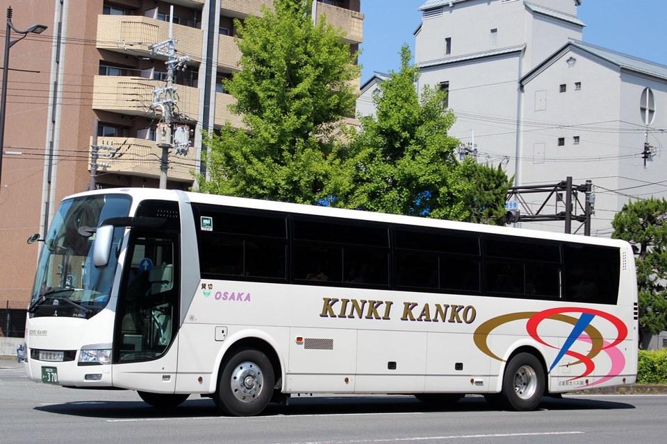 近畿観光バス あ370