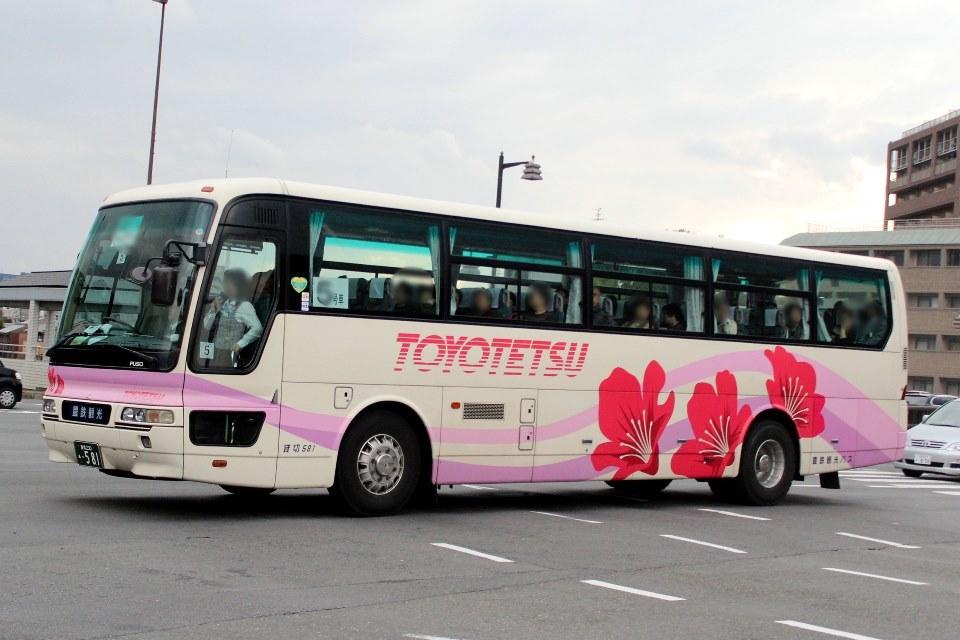 豊鉄観光バス 581