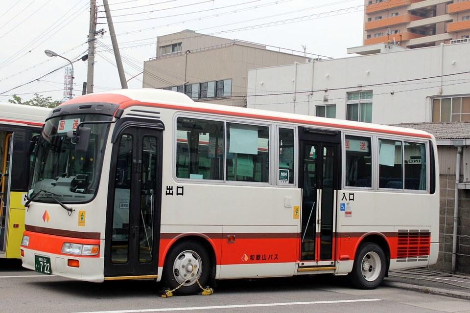 和歌山バス き722