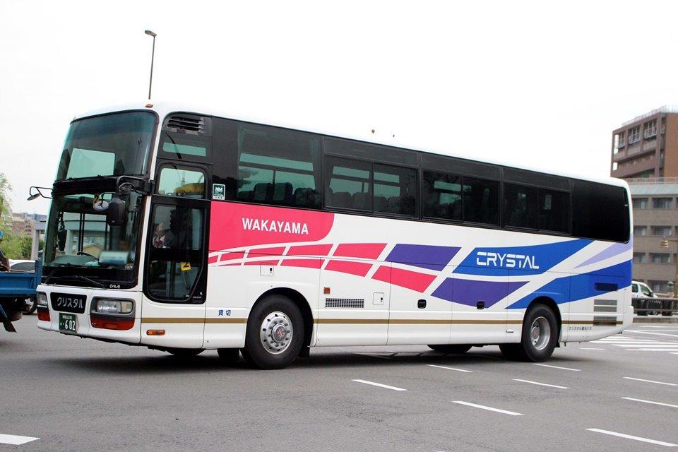 クリスタル観光バス あ602