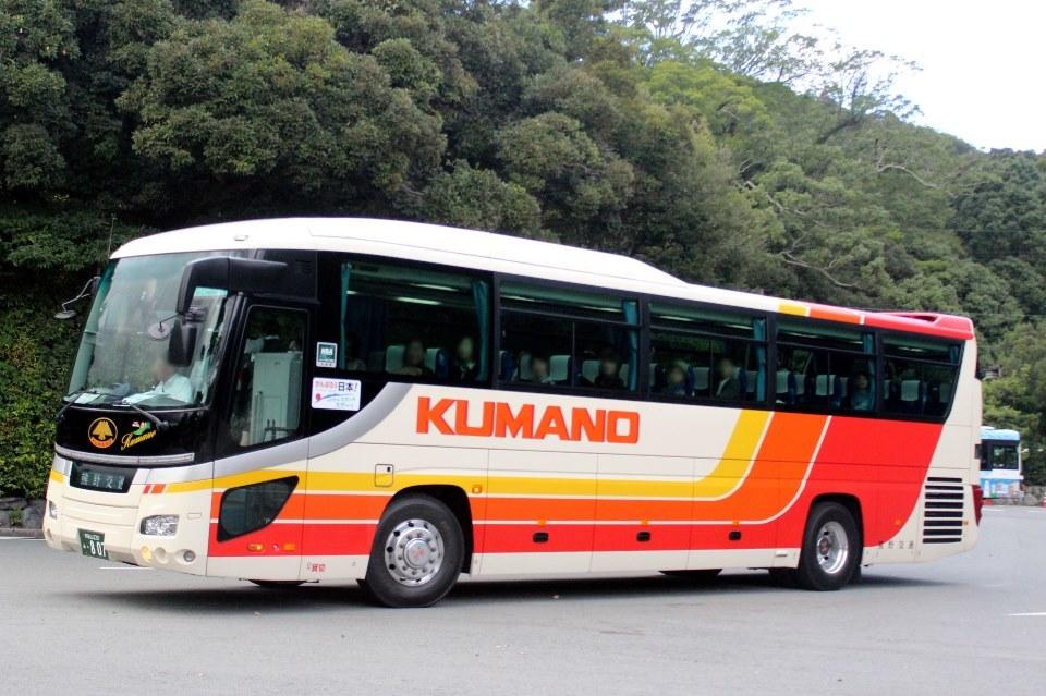 熊野交通 あ807