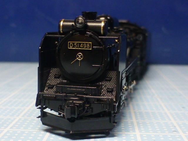 P1050112.jpg