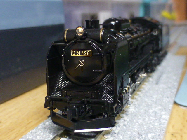 P1050166.jpg