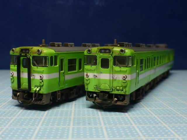 P1050234.jpg