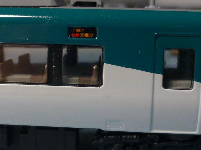 P1050685.jpg