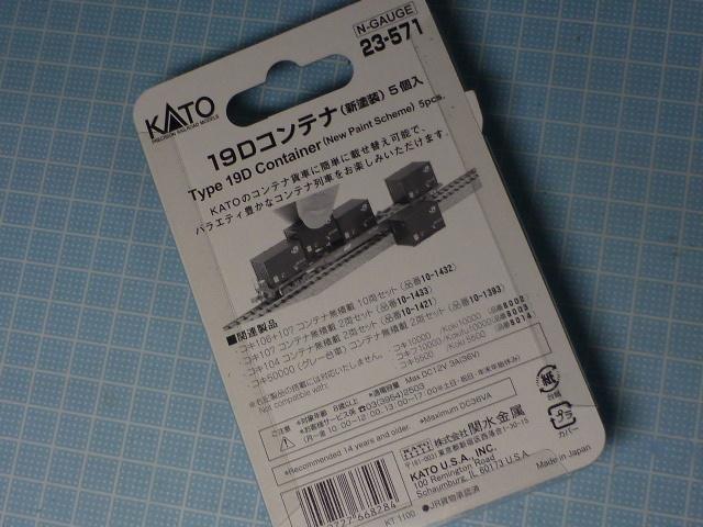 P1050773.jpg