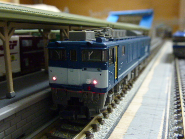 P1210539.jpg