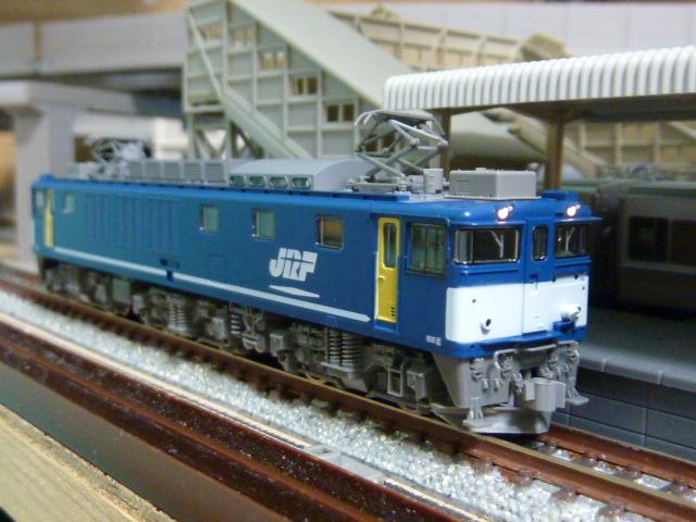 P1230106.jpg