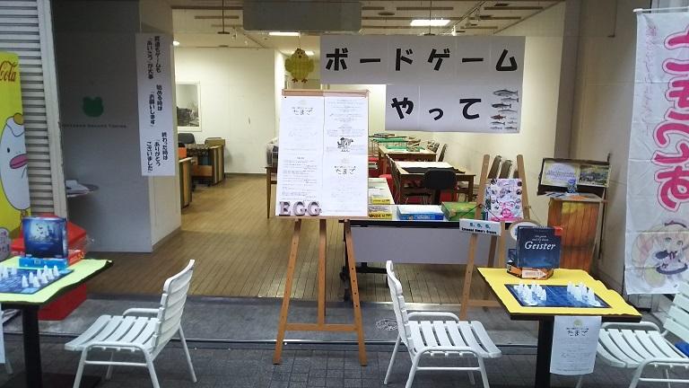 20171112_02.jpg