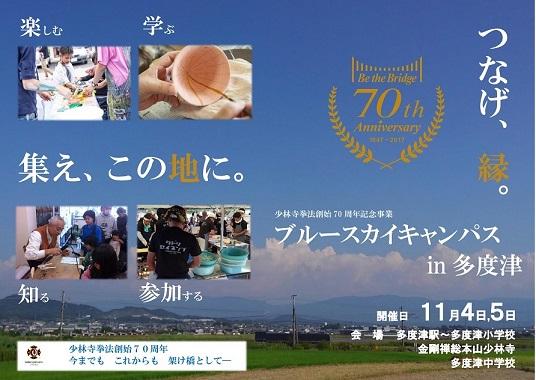 poster02-1_2_60.jpg