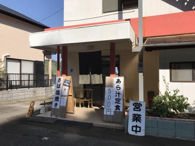 20171123004_定食屋