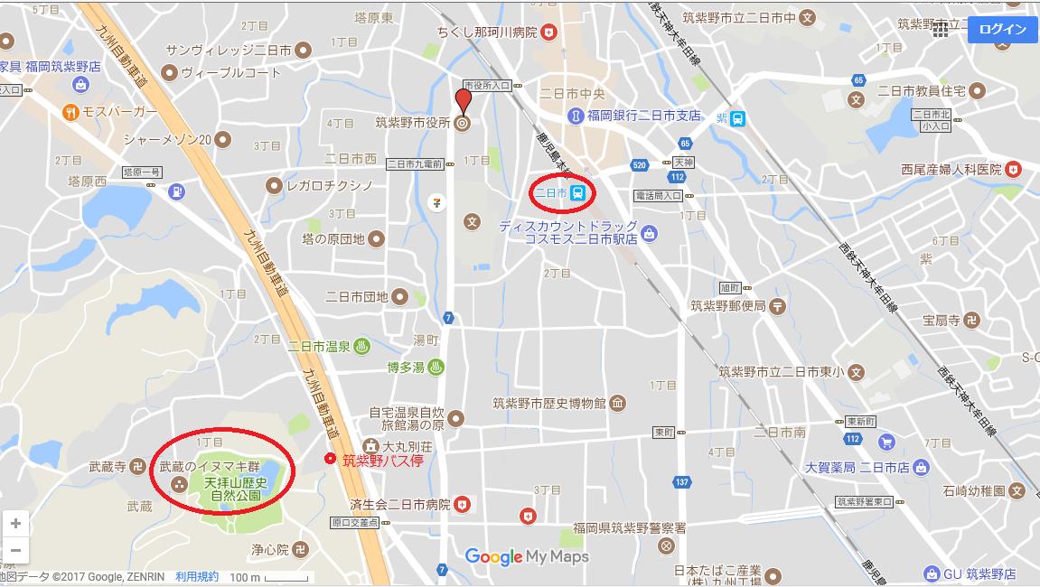 天拝山公園と筑紫野市役所