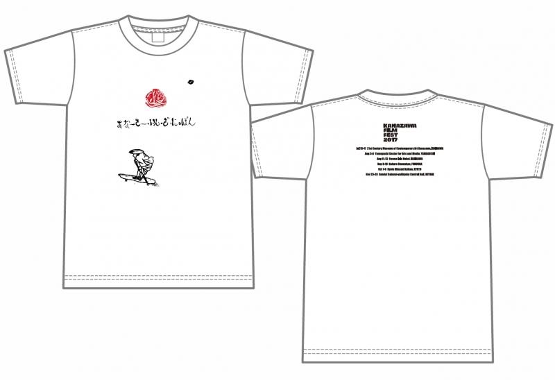 sendai Tshirt