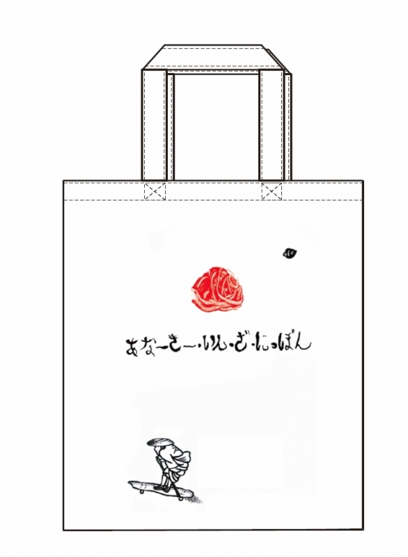 sendai toat bag