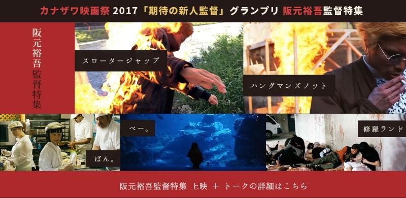 top_sakamoto.jpg
