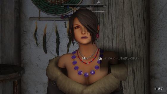 Final_Fantasy_10_Lulu_4.jpg