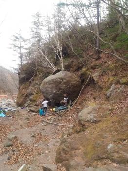 ごろん岩1