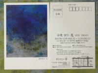 P1150111.jpg