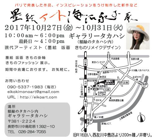 takahashi_500_1.jpg