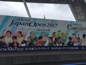 JOandCaoI2017