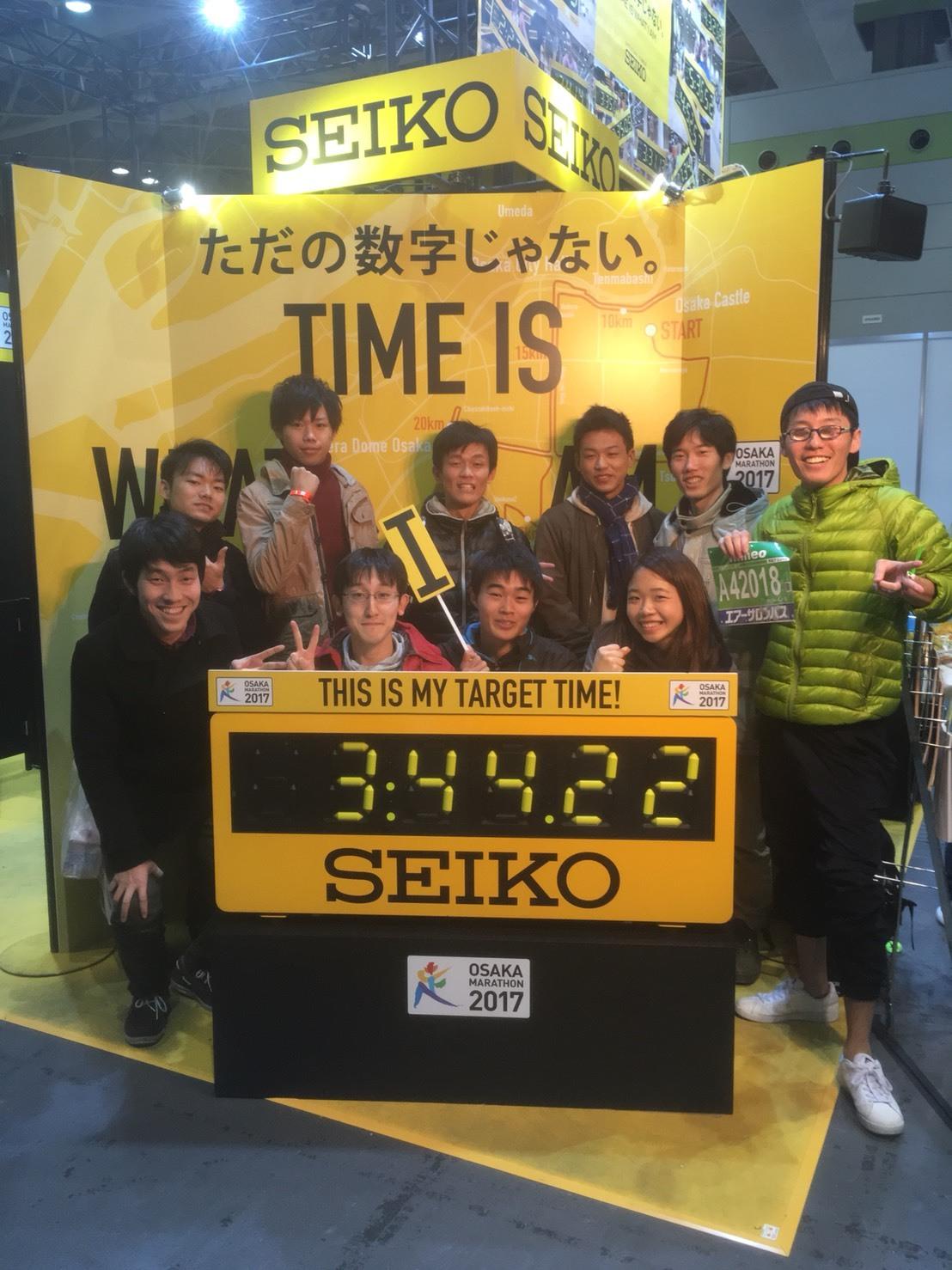 大阪マラソン集合