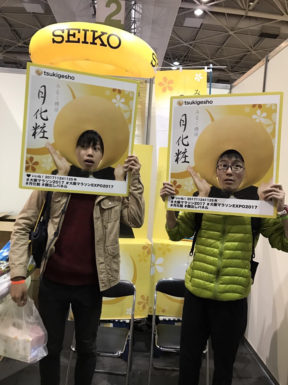 大阪マラソン大阪マラソンtukigesyou