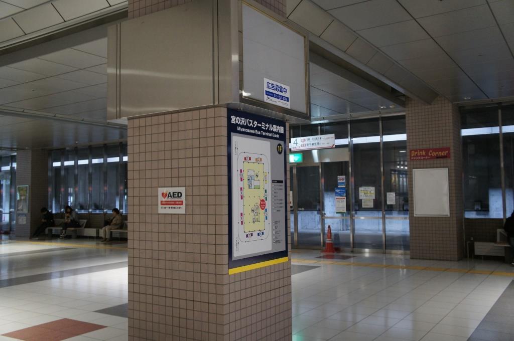宮の沢駅04