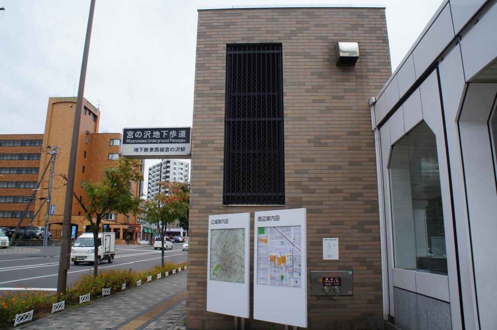 宮の沢駅10
