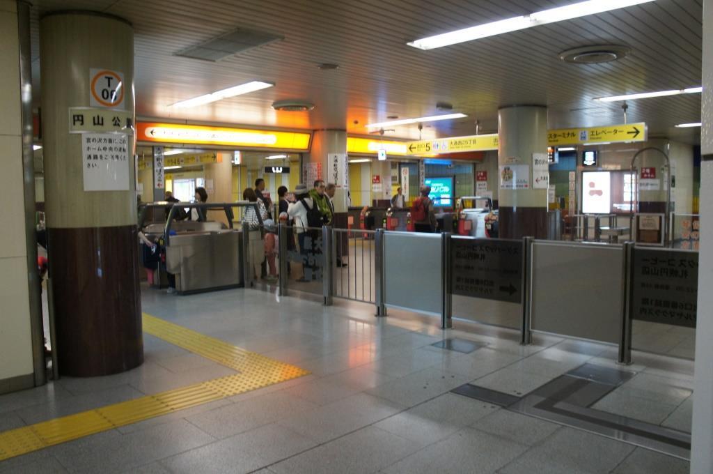円山公園駅03