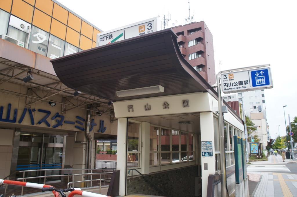 円山公園駅04