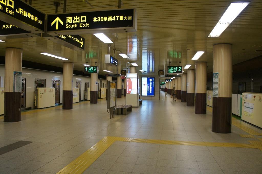 麻生駅02
