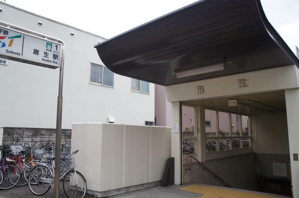 麻生駅03