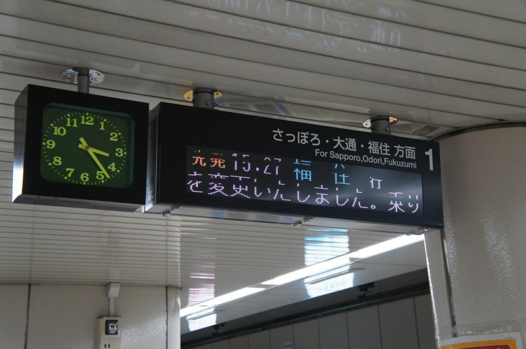 栄町駅04