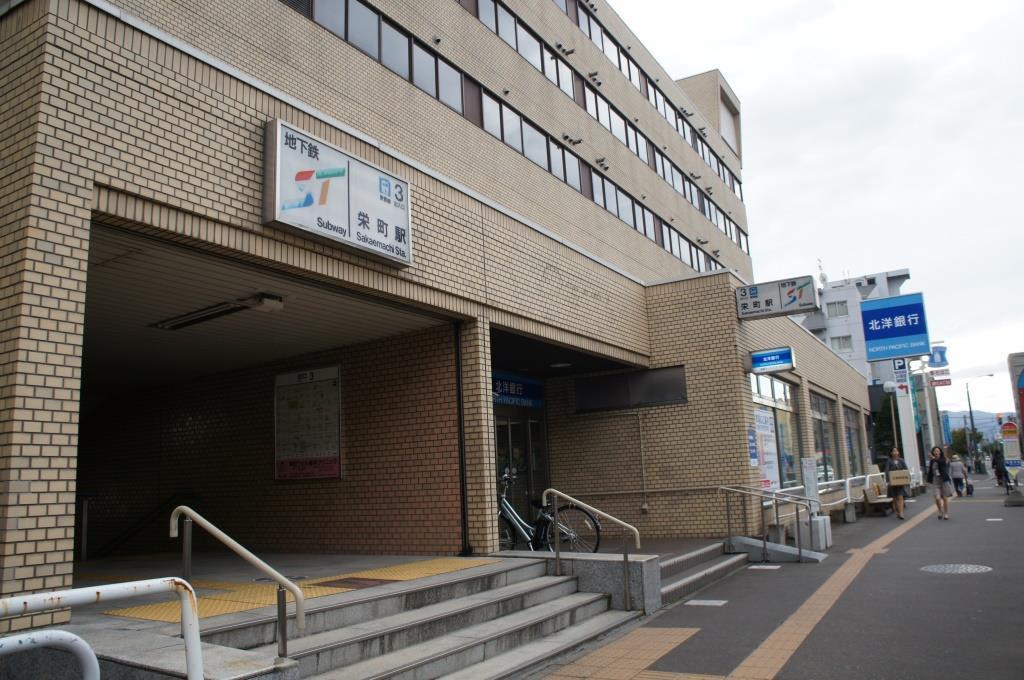 栄町駅06