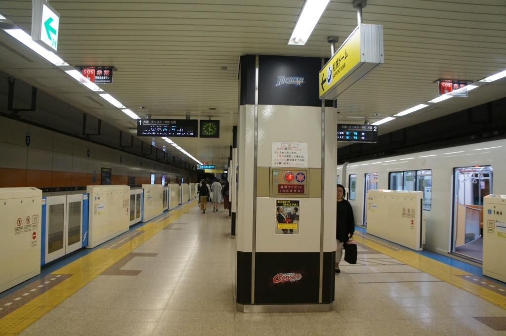福住駅02