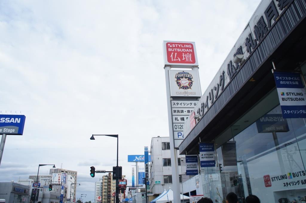 福住駅03