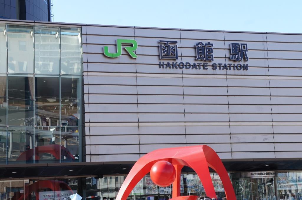 函館駅004