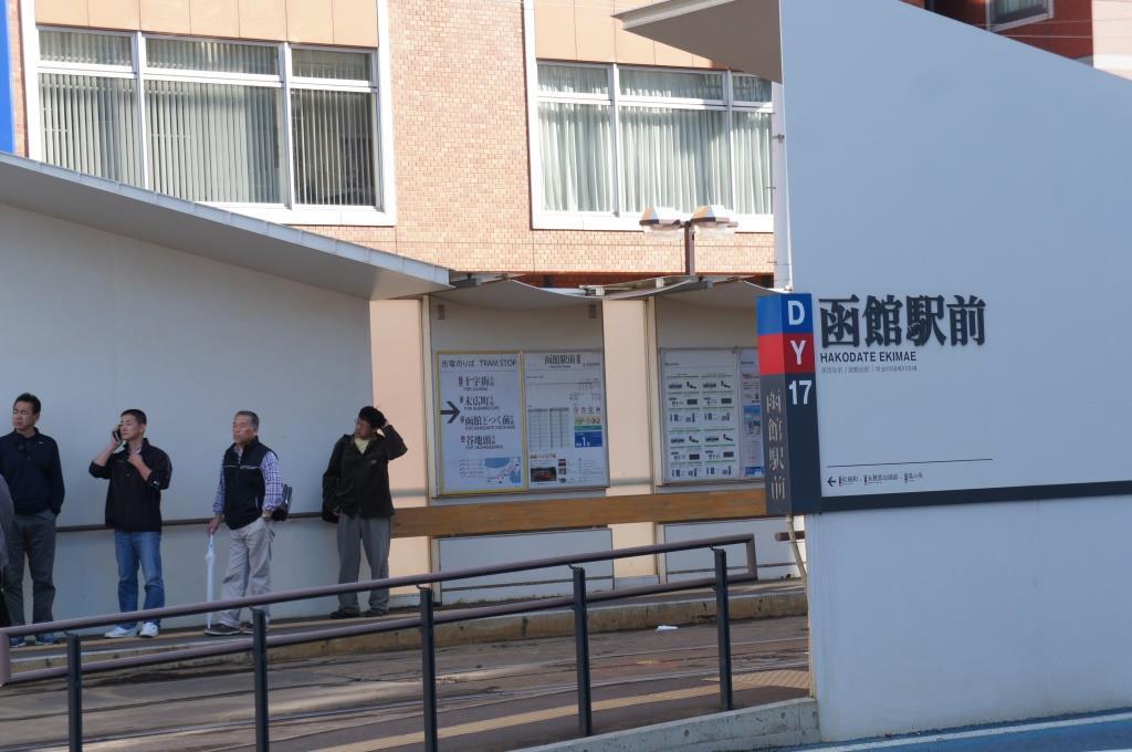 函館駅008