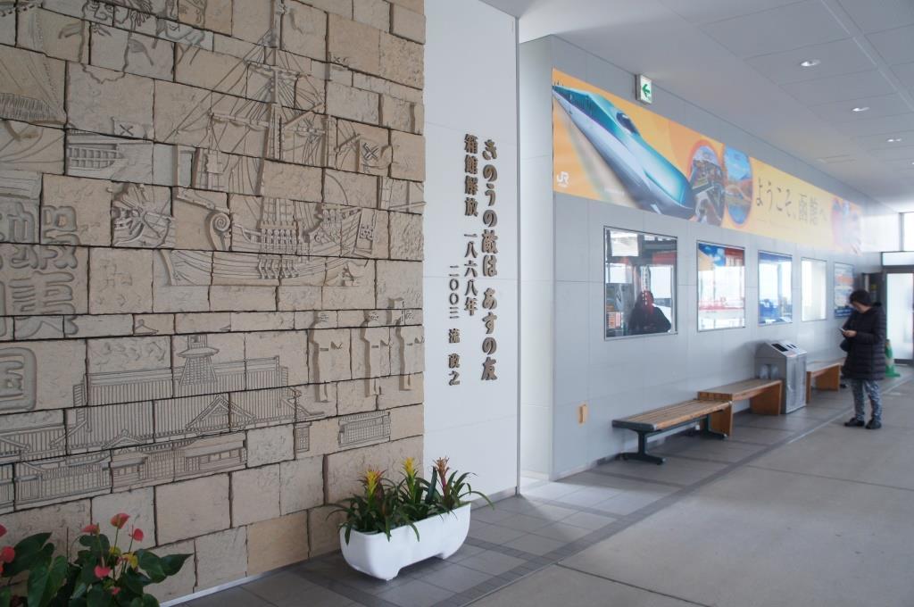 函館駅021