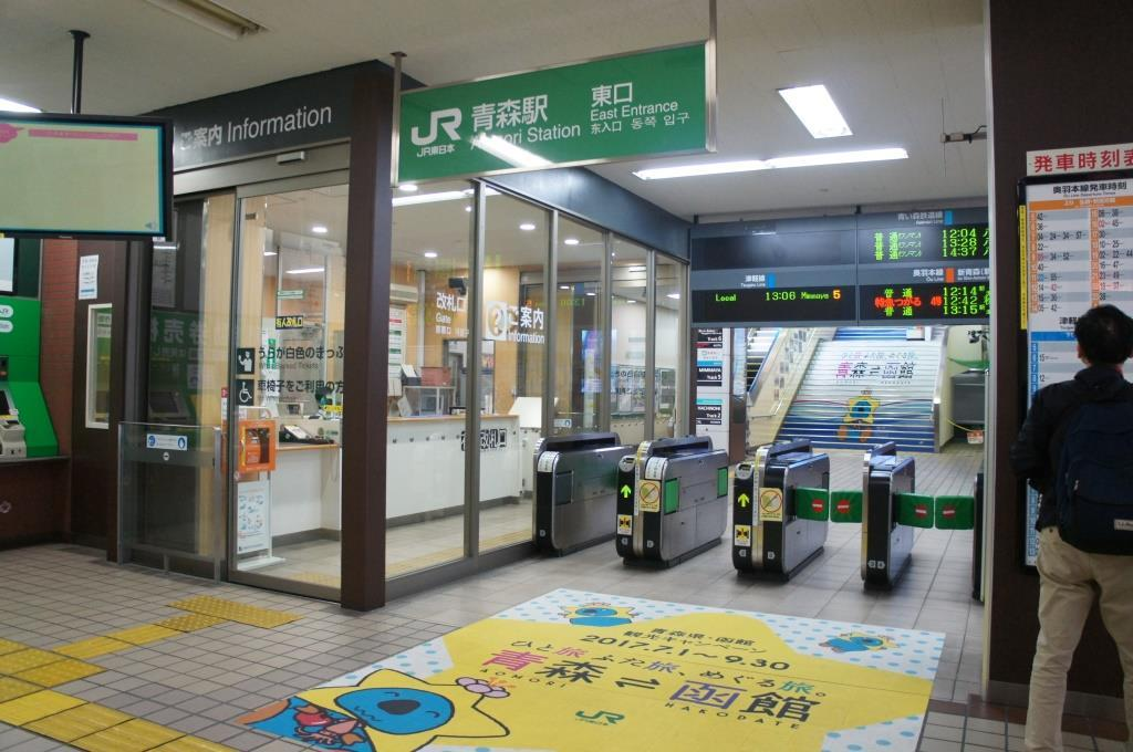 青森駅07