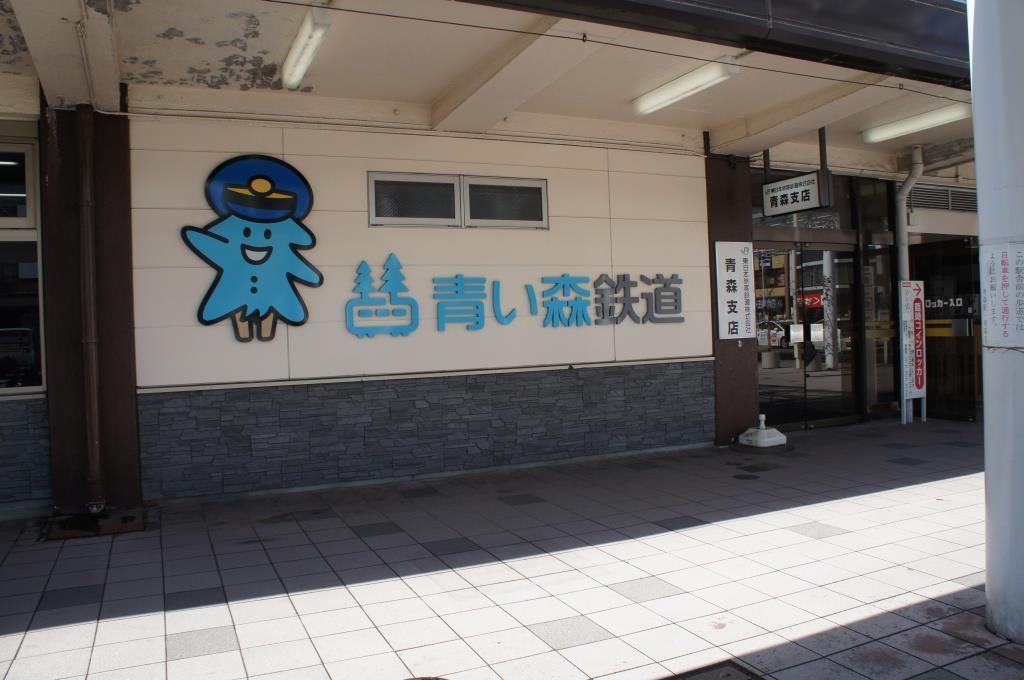 青森駅09