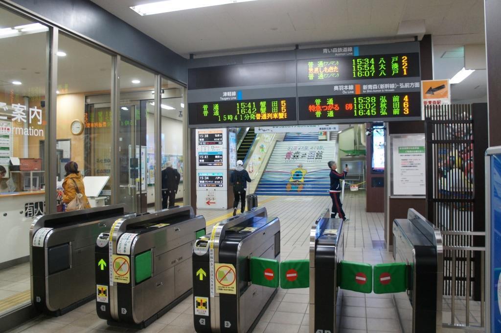 青森駅26