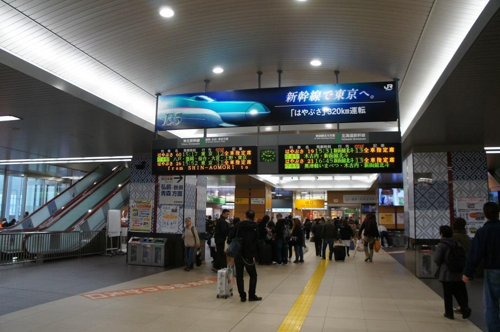 新青森駅06