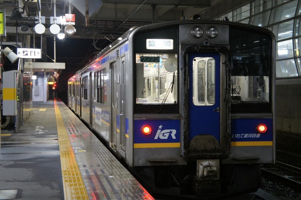 八戸駅14