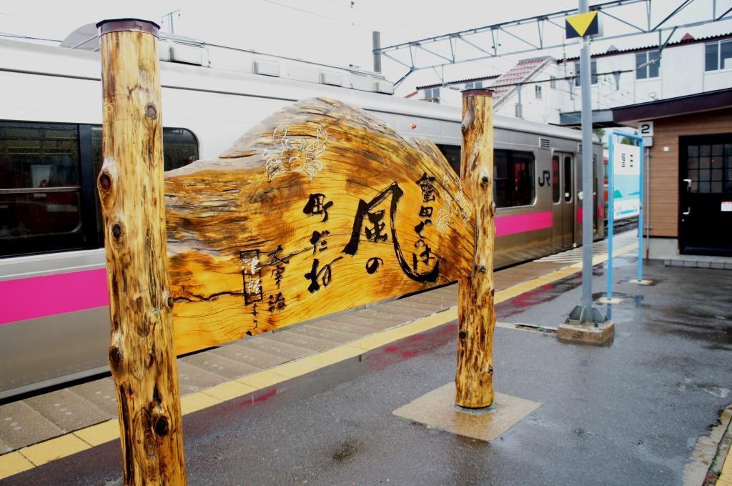 蟹田駅02